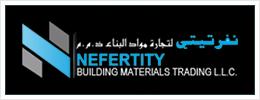 Nefertityaluminium
